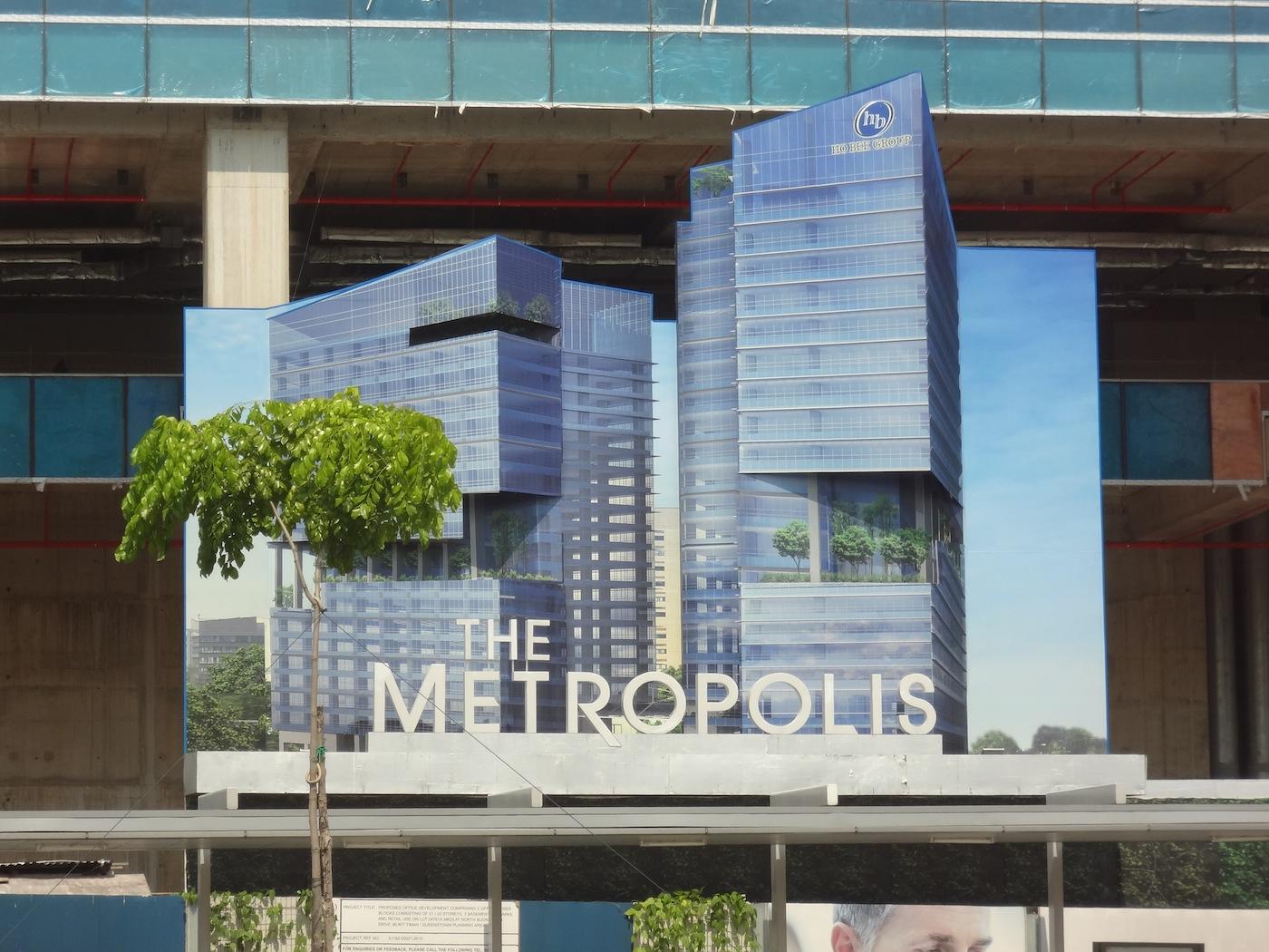 singapore town metropolis - photo #32