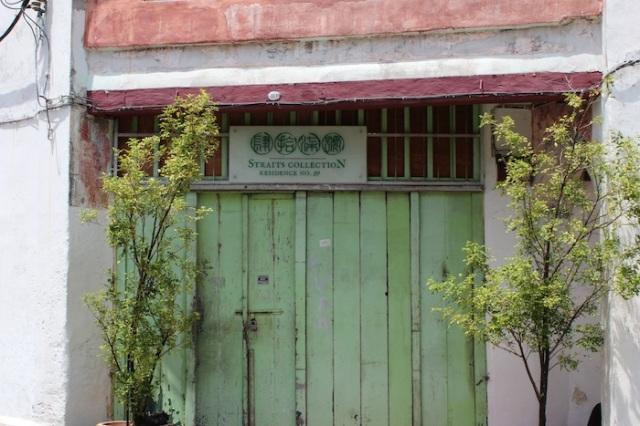 Façade of a colonial-era shophouse, now a boutique hotel, Armenian Street.