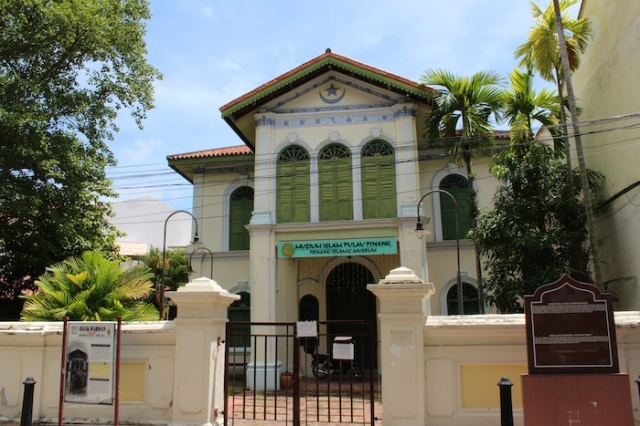 Penang Islamic Museum, occupying an old palace complex on Armenian Street.