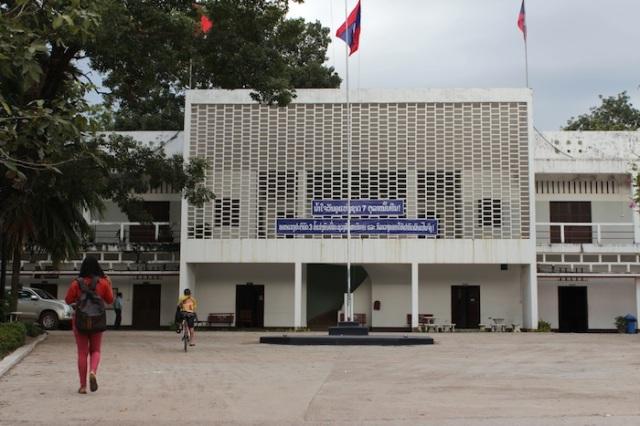 Lycée de Vientiane