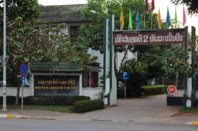 Ministère de l'Agriculture et des Forêts