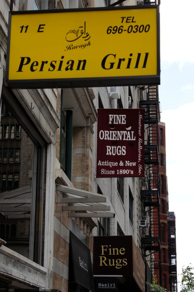 31 – The Persian Village, selling rugs and fine Persian cuisine.