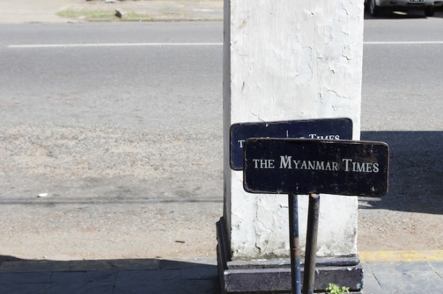 The offices of The Myanmar Times.