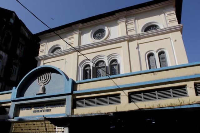 Musmeah Yeshua Synagogue.