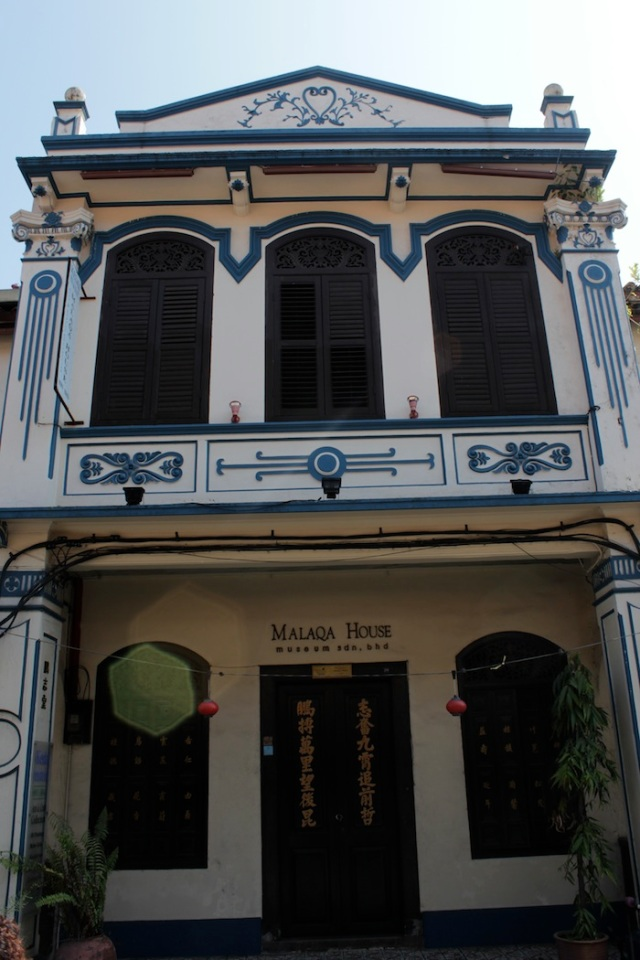 Malaqa House