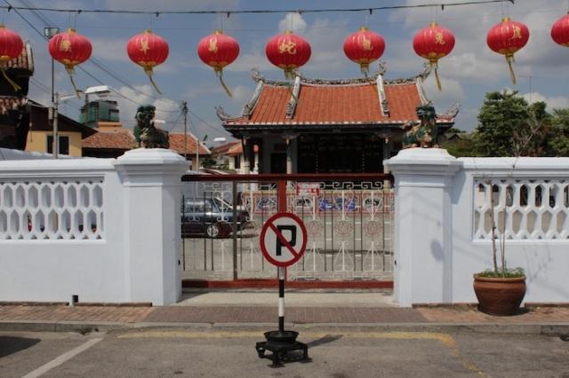 Theatre Complex across from Cheng Hoon Teng, Jalan Tokong.