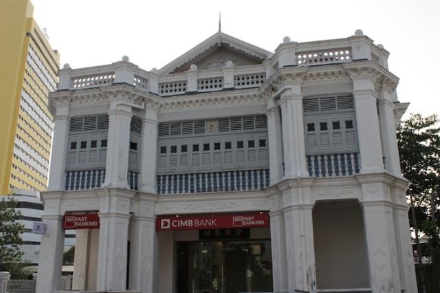 Peranakan Mansion on Jalan Bendahara.