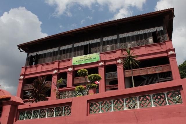 Musuem Islam Melaka.
