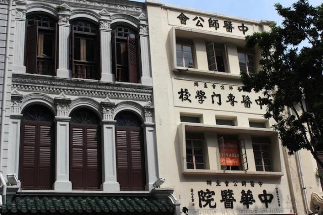 Chinese Medicine Association