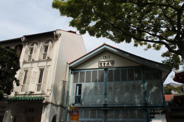 Former Hokkien Huay Kwan Building (1913)