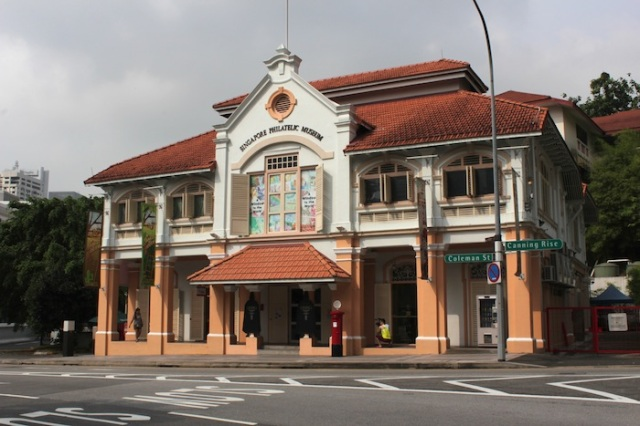 The Singapore Philatelic Museum, once the St Joseph's Institution