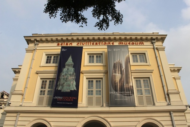 The Asian Civilisations Museum, once the Empress Place Government Offices