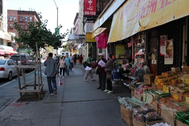 24 – Streetside Bazaar.