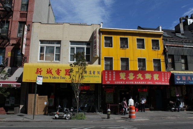29 – Lucky King Bakery Inc.