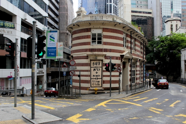 The Old Dairy Farm Depot (1892), housing the Hong Kong Fringe Club and the Foreign Correspondents' Club today.  It used to literally be a warehouse and dairy depot.