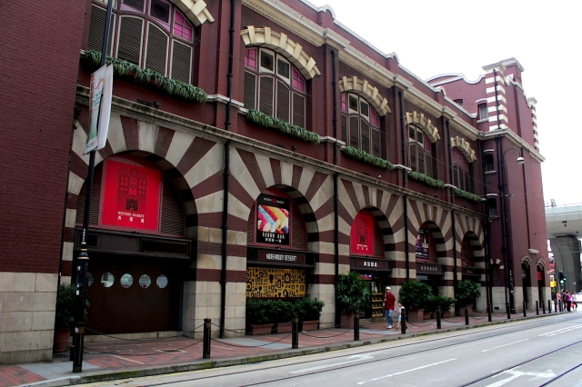 The Western Market (1906), in Sheung Wan.