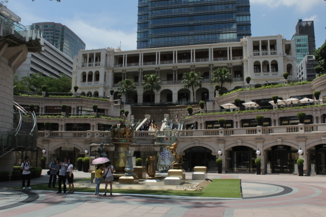 Former Marine Police Headquarters (1884) in Tsim Sha Tsui. Today a luxury hotel and lifestyle shopping mall.
