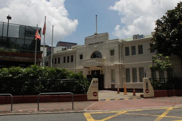 The Kowloon Cricket Club (1904).
