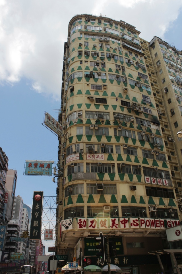 And finally, a typically Kowloon landscape...