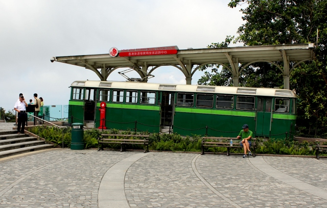 Retired Peak Tram on Victoria Peak.