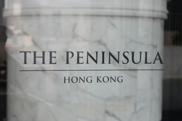 Close-up of the Peninsula's logo.