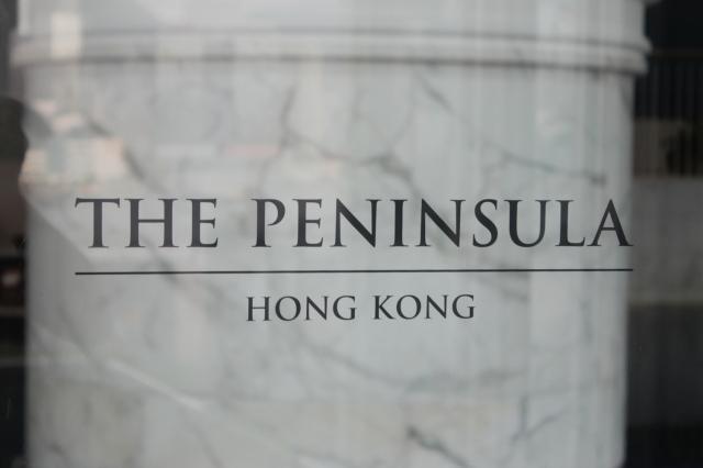 Close-up of the Peninsula's logo.