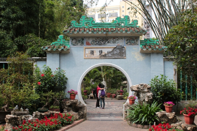 The Jardim de Lou Lim Leoc is a Suzhou style garden built in 1870 by a Chinese magnate, Lou Lim Leoc.