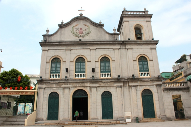 "St Lazarus Church was established in 1569.  this building was erected in 1886.  This was where the leper (i.e. ""lazarus"") colony was situated in Macau in mediaeval times. Subsequently, it became the church for Chinese converts."
