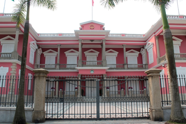 The former Governor's Palace, built in 1849 in a Portuguese style, is presently the Headquarters of the Government of Macau SAR.