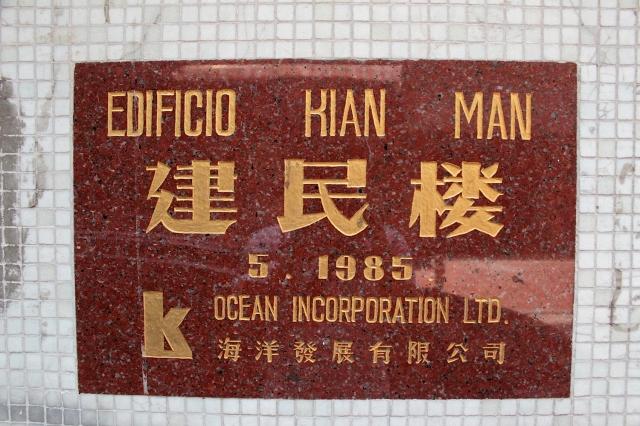 Edificio Han Kian