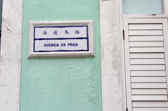 Avenida de Praia