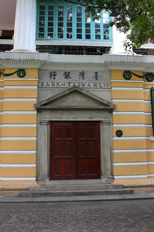 The Bank of Taiwan