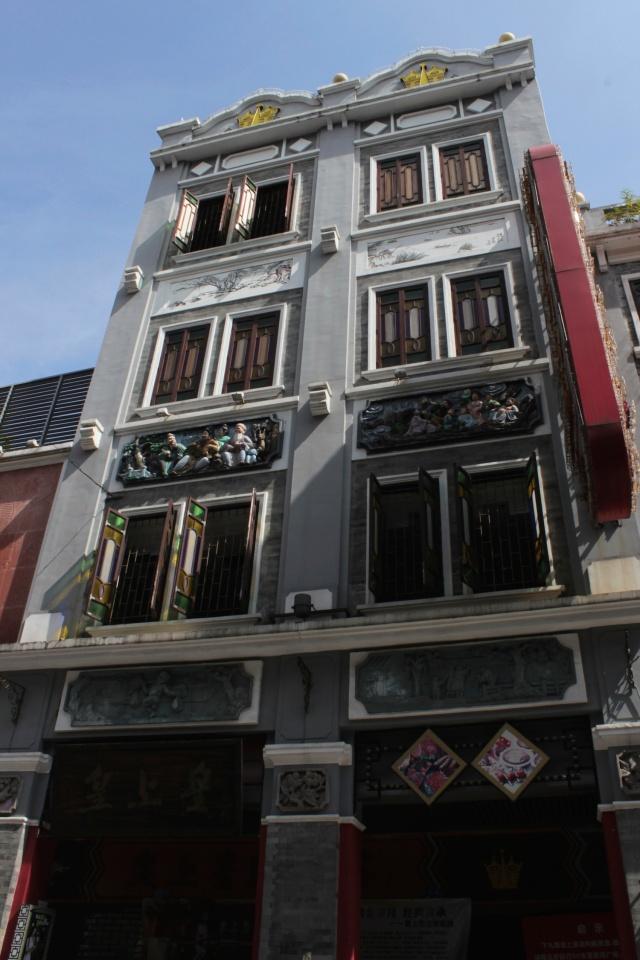 Ornate facade along Shangxiajiu Street.
