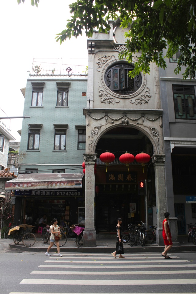 Xiguan residence in the Old Town.