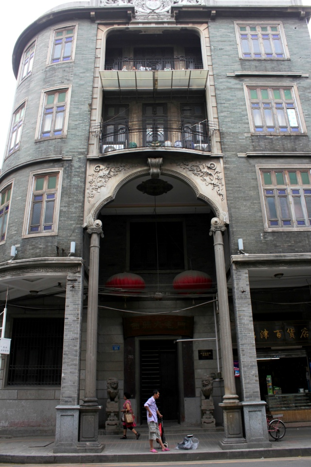 A more spectacular instance of Xiguan residence in the Old Town.