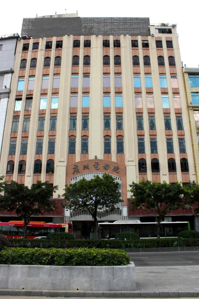 The Art Deco Old Canton Cinema.