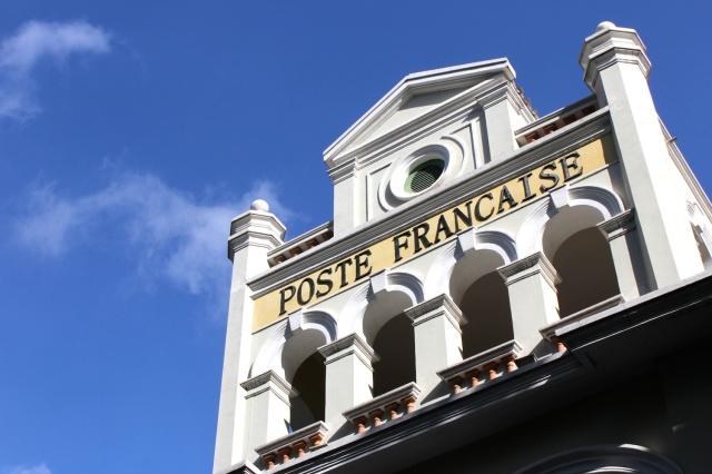 La Poste Française, French Concession, Shameen Island