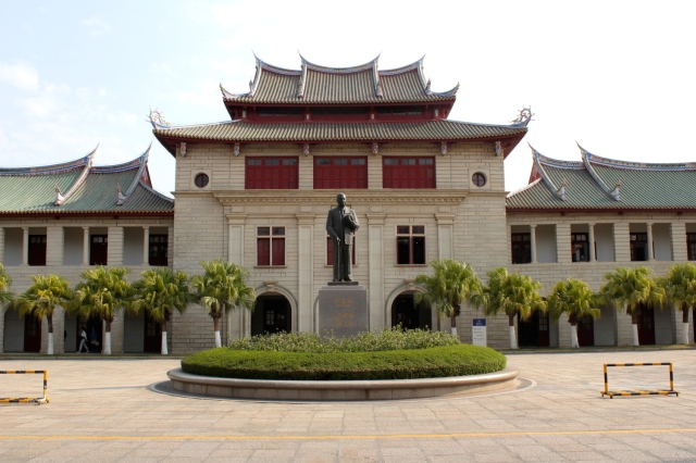 Xiamen University Main Administrative Block, with statue of Tan Kah Kee in front.