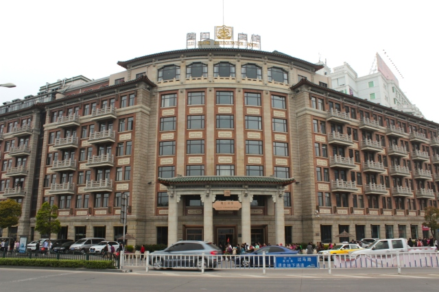 Bund #9 - The Lujiang Hotel, formerly the Lujiang Building, established by Tan Kah Kee in the 1950s.