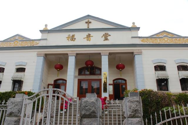 Gospel Hall 福音堂 Church  (1903)