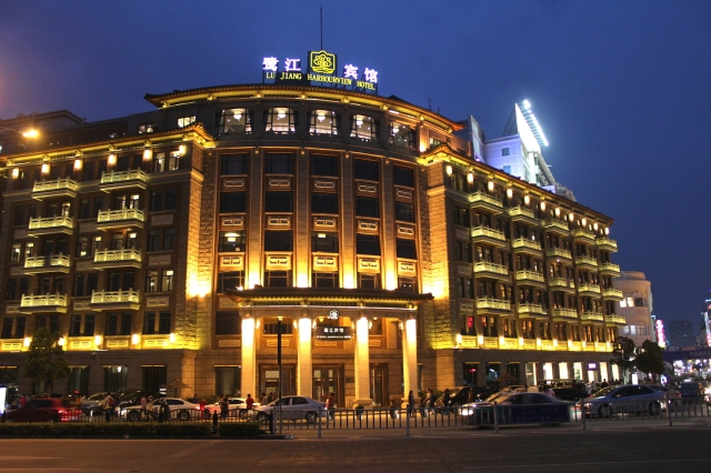 View of the Lujiang Hotel at night.