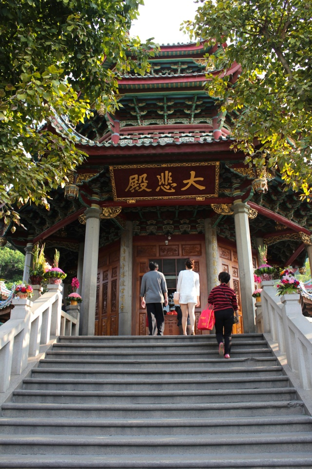 The Pavilion of Great Sorrow 大悲殿, Nanputuo Temple.