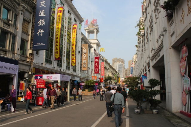 View down Zhongshan Road , looking somewhat more traditional.