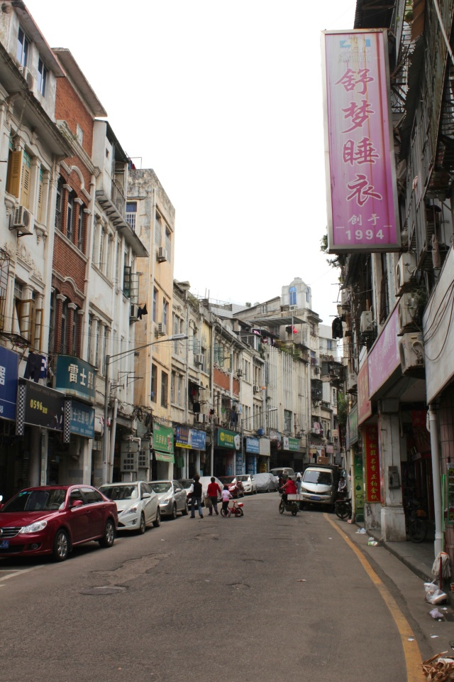 Another typical view of the Xiamen Old Town.