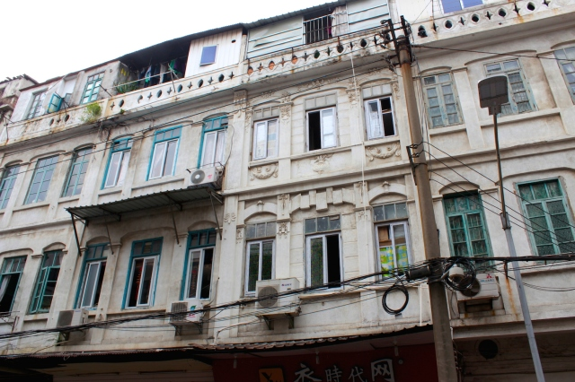 More shophouses.
