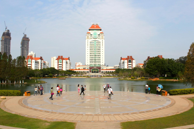 Xiamen BRT - Wikipedia