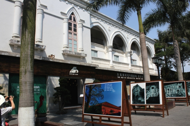 The former Dutch Consulate (1890) is now a Museum of Gulangyu history.