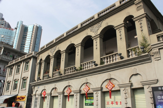 Bund #5 - The former Hong Kong and Shanghai Bank Corporation Building (1873).