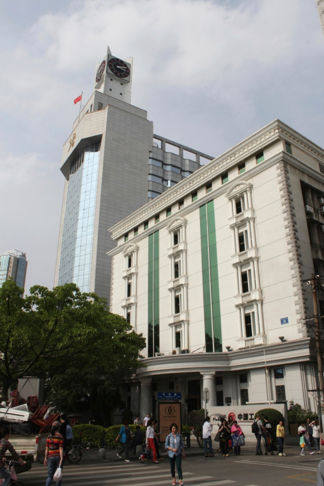 Bund #7 and Bund #8, which is the Xiamen Water Company Building 廈門自來水場 (1926).