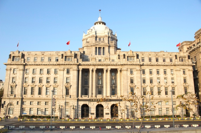 Bund # 12 is the former Hong Kong and Shanghai Banking Corporation Headquarters, designed by Palmer & Turner in a Neoclassical style and erected in 1923. Today, it houses the Pudong Development Bank.